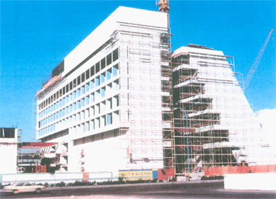 King Faisal Foundation Riyadh
